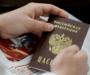 В Ростовской области открыли центр выдачи российских паспортов для жителей ЛНР